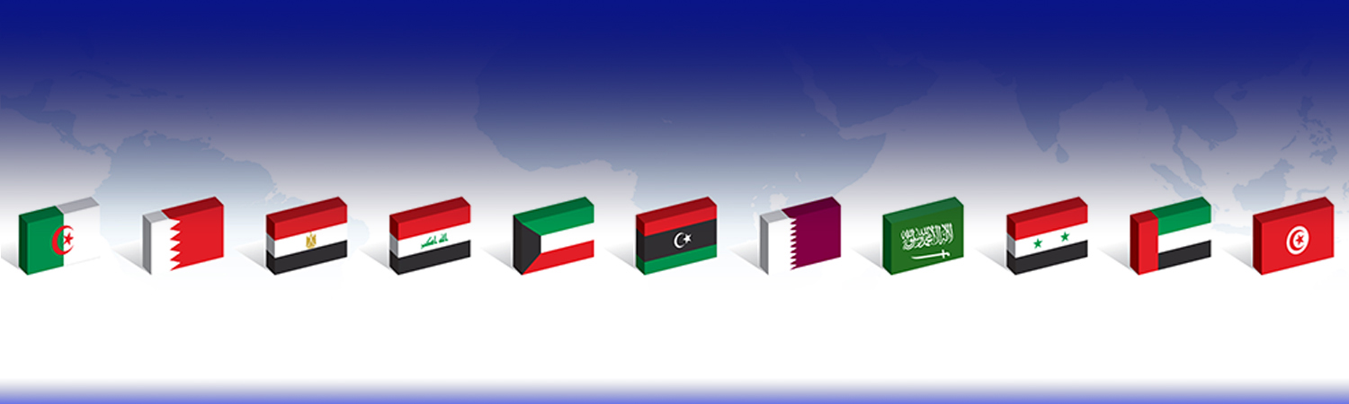 organisation of the petroleum exporting countries opec Oil price trends evolution of opec the organization of the petroleum exporting countries (opec) is a permanent, intergovernmental organization, was established in baghdad opec comprised 12 members: algeria, angola, ecuador, iran, iraq kuwait, libya, nigeria, qatar.