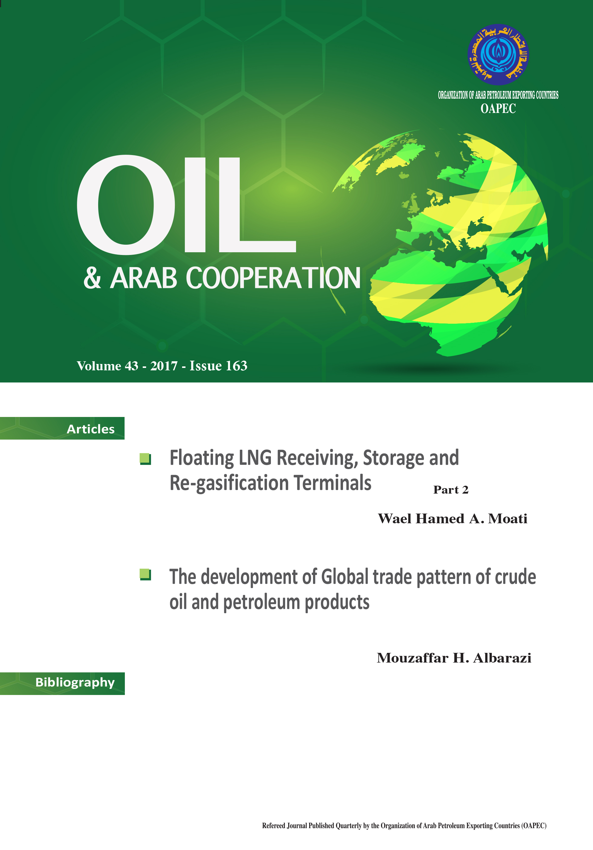 Oil and Arab Cooperation Journal | OAPEC